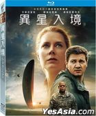 Arrival (2016) (Blu-ray) (Taiwan Version)