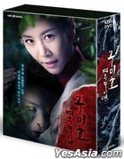 Grudge: The Revolt of Gumiho (DVD) (6-Disc) (English Subtitled) (End) (KBS TV Drama) (First Press Limited Edition) (Korea Version)