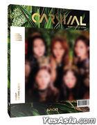 BVNDIT Mini Album Vol. 2 - Carnival + Poster in Tube