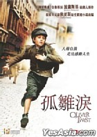 Oliver Twist (1982) (DVD) (Single Disc Edition) (Hong Kong Version)