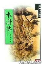 Shui Hu Chuan ( Shang )