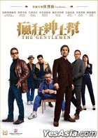 The Gentlemen (2019) (DVD) (Hong Kong Version)