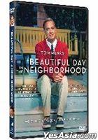 A Beautiful Day in the Neighborhood (2019) (DVD) (Hong Kong Version)