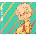 EVANGELION FINALLY (Limited Pressing) (Japan Version)