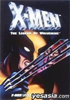 X-MEN: LEGEND OF WOLVERINE - MARVEL HEROES  (Japan Version)