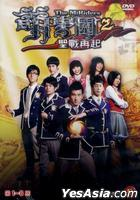 The M Riders 2 (DVD) (Ep. 1-6) (To Be Continued) (Taiwan Version)