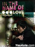 In The Name Of... Love (CD + Mini Movie DVD)