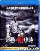 Hours (2013) (Blu-ray) (Hong Kong Version)