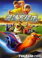 Turbo (2013) (DVD) (Taiwan Version)