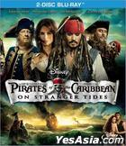 Pirates of the Caribbean: On Stranger Tides (2011) (Blu-ray) (2-Disc Edition) (Hong Kong Version)