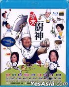 Kung Fu Chefs (2009) (Blu-ray) (2019 Reprint) (Hong Kong Version)