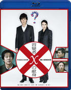 Suspect X (Blu-ray) (Japan Version)