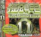 Electronic Virus Vol. 11