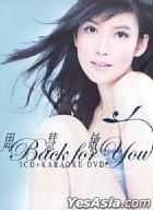 Back for You (3CD +  Karaoke DVD)