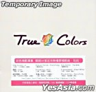 True Colors (3CD Limited Repackaged)