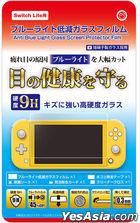 Nintendo Switch Anti Blue Light Glass Screen Protect Film (日本版)