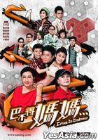 Divas In Distress (DVD) (End) (English Subtitled) (TVB Drama) (US Version)