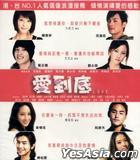 L-O-V-E (VCD) (Hong Kong Version)