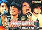 F4 Fantasy Live Concert World Tour at Hong Kong Karaoke (DVD) (DTS Version)