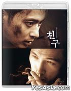 Friend (Blu-ray) (Korea Version)