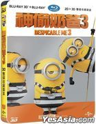 Despicable Me 3 (2017) (Blu-ray) (3D + 2D) (2-Disc Edition) (Steelbook) (Taiwan Version)
