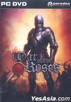 War Of The Roses (英文版) (DVD 版)