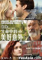 Life Itself (2018) (DVD) (Hong Kong Version)