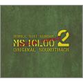 機動戦士ガンダム MS-IGL002 重力戦線 オリジナルサウンドトラック 特装盤 (日本版)