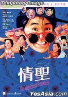 The Magnificent Scoundrels (1991) (Blu-ray) (Hong Kong Version)
