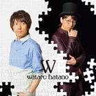 W (Japan Version)