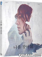 Bring Me Home (Blu-ray) (Korea Version)