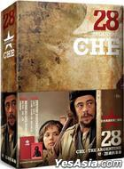 CHE: The Argentine (DVD) (Taiwan Version)