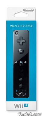 Wii Remote Con Plus (Black) (Japan Version)