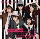 Wasurenai Place/Tenseirinne GONG!GONG!GONG! [Type B Tensei] (First Press Limited Edition)(Japan Version)
