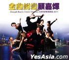 Joseph Koo's Classic Melodies