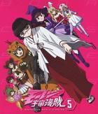 Moretsu Uchu Pirates (Blu-ray) (Vol.5) (Normal Edition) (Japan Version)