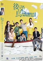 Refresh Man (DVD) (Ep. 1-17) (End) (Taiwan Version)