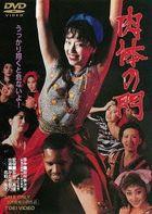 NIKUTAI NO MON (Japan Version)