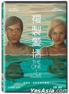 The One I Love (2014) (DVD) (Taiwan Version)
