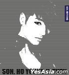 ソン・ホヨン 1st Mini Album - U-TURN