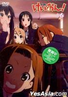 K-ON! (DVD) (Vol.6) (Taiwan Version)