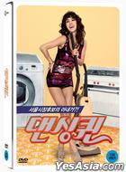 Dancing Queen (DVD) (First Press Limited Edition) (Korea Version)