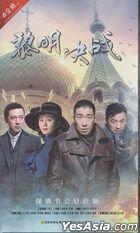 黎明決戰 (2017) (DVD) (1-31集) (完) (中國版)