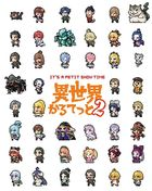 Isekai Quartet 2 First Volume (DVD)(Japan Version)