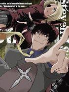 Blood Blockade Battlefront Vol.4 (Blu-ray)(Japan Version)