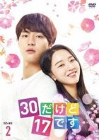 Still 17 (DVD) (Box 2) (Japan Version)