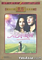 Love In The Space-Time (DVD) (Hong Kong Version)