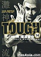 Tough (Vol.14)