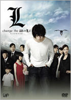 L change the WorLd (DVD) (Japan Version)