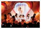 =LOVE Debut 2th Anniversary Concert  (Japan Version)